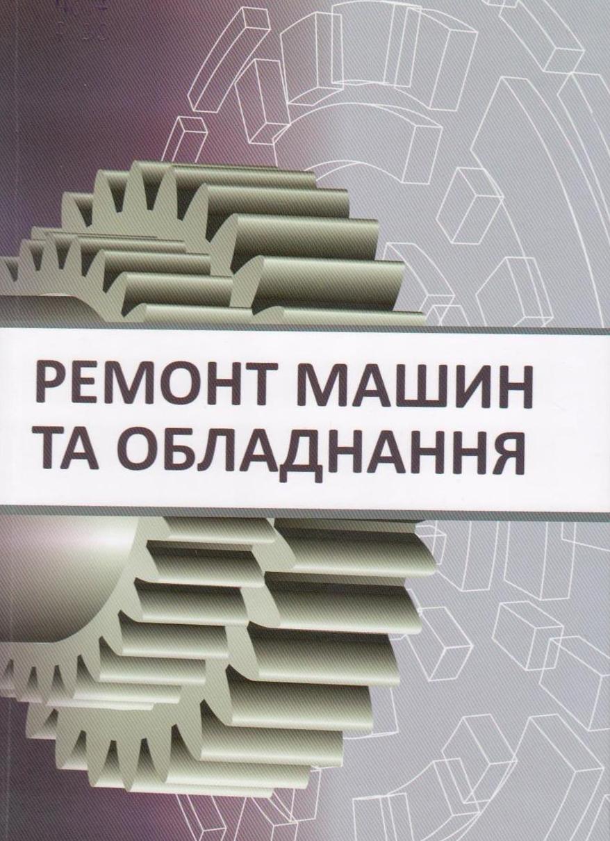 _pol_00000