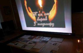 Голодомор – 1932-1933 років. Ми пам'ятаємо!