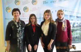 ІІ тур студентської науково-практичної конференції «Економічні перспективи розвитку підприємництва в Україні»