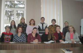 Методичне об'єднання соціальних педагогів м. Охтирка
