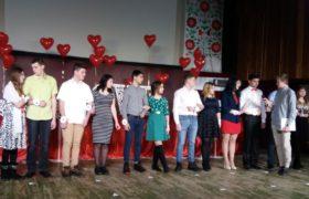 День Святого Валентина – свято усіх закоханих