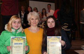 Всеукраїнська олімпіада з української мови
