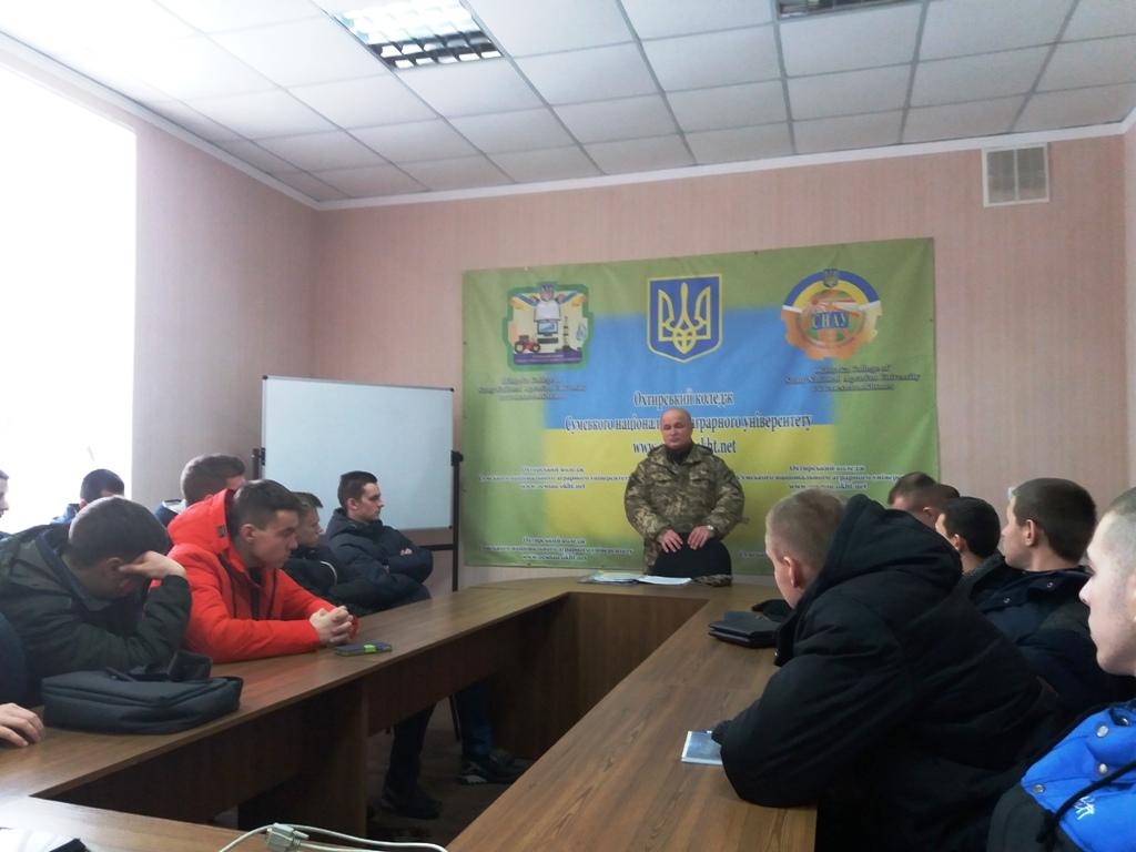 Зустріч випускників з офіцерами Збройних Сил України та Державної прикордонної служби України