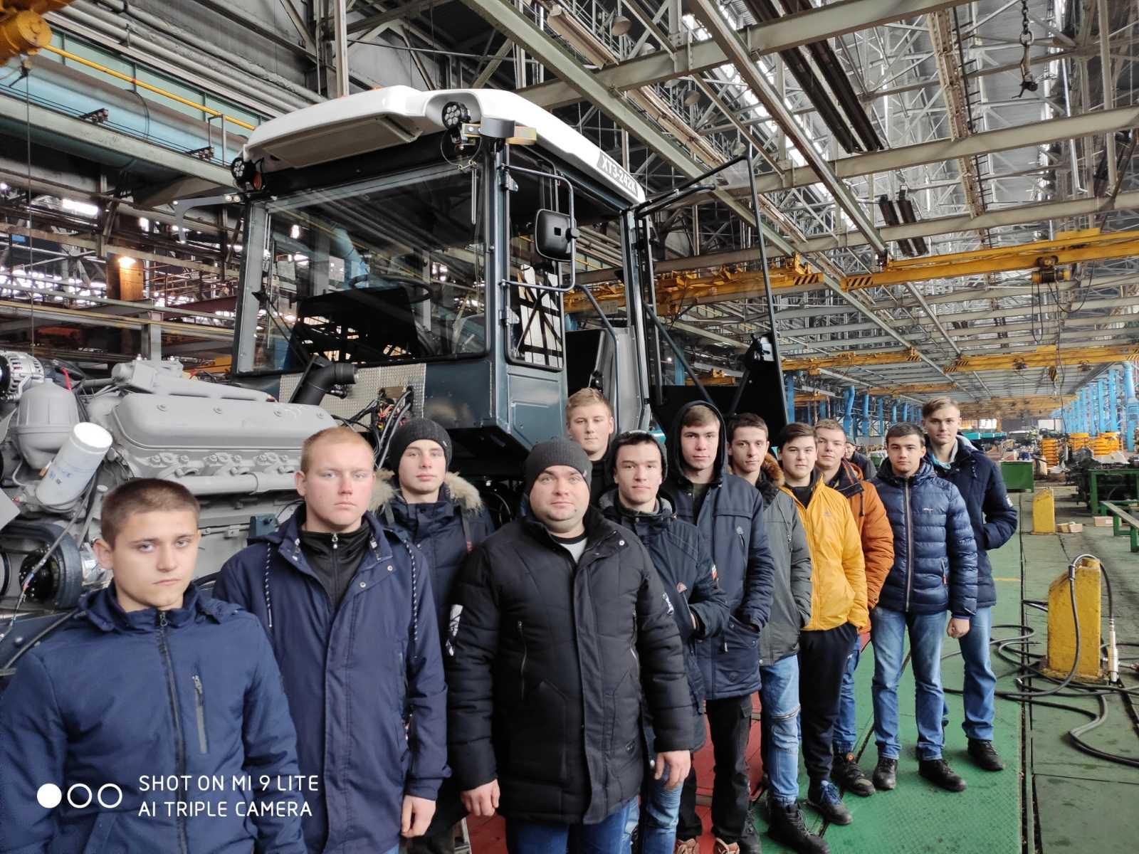 Екскурсія на Харківський тракторний завод
