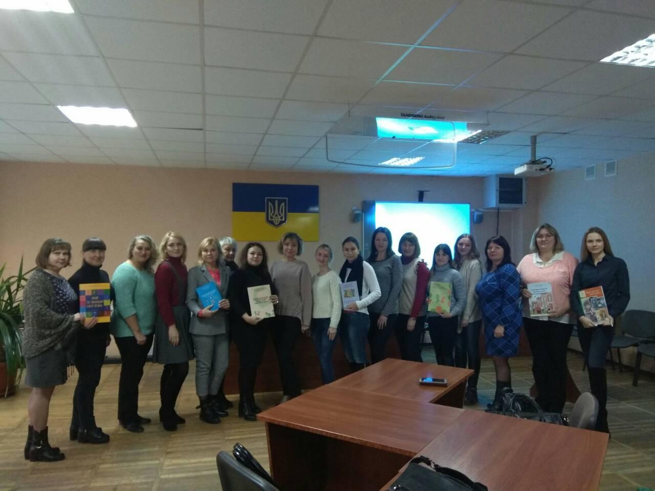 Обласний семінар для соціальних педагогів закладів професійної(професійно-технічної) освіти та вищої передфахової освіти