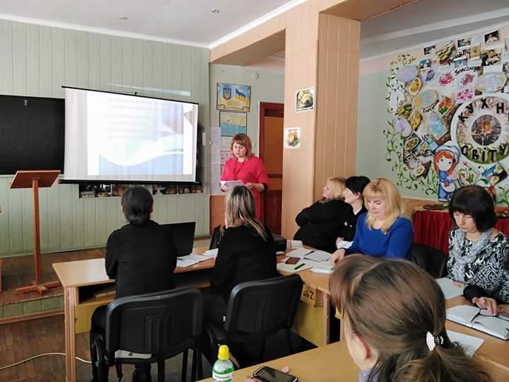 Науково-практичний семінар для практичних психологів закладів освіти «Соціально-психологічні особливості тривожності учнівської молоді та її корекція»