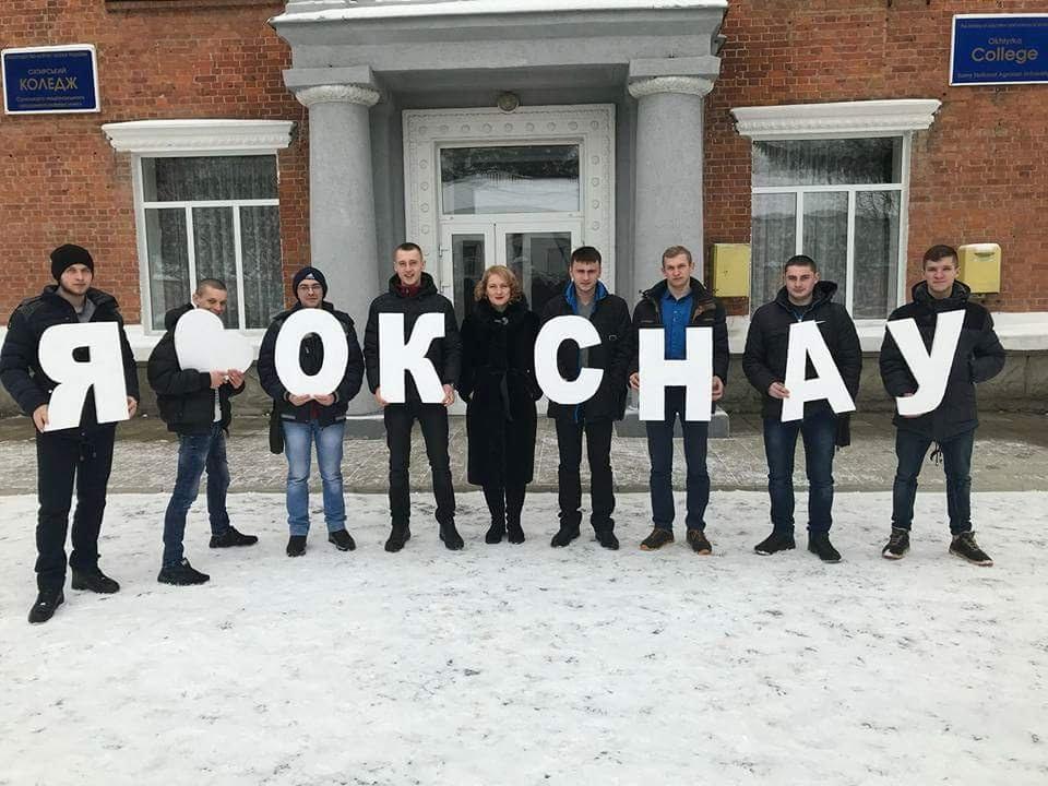 """Фотоквест """"Що допомагає мені пережити карантин"""" до Всеукраїнського тижня психології!"""