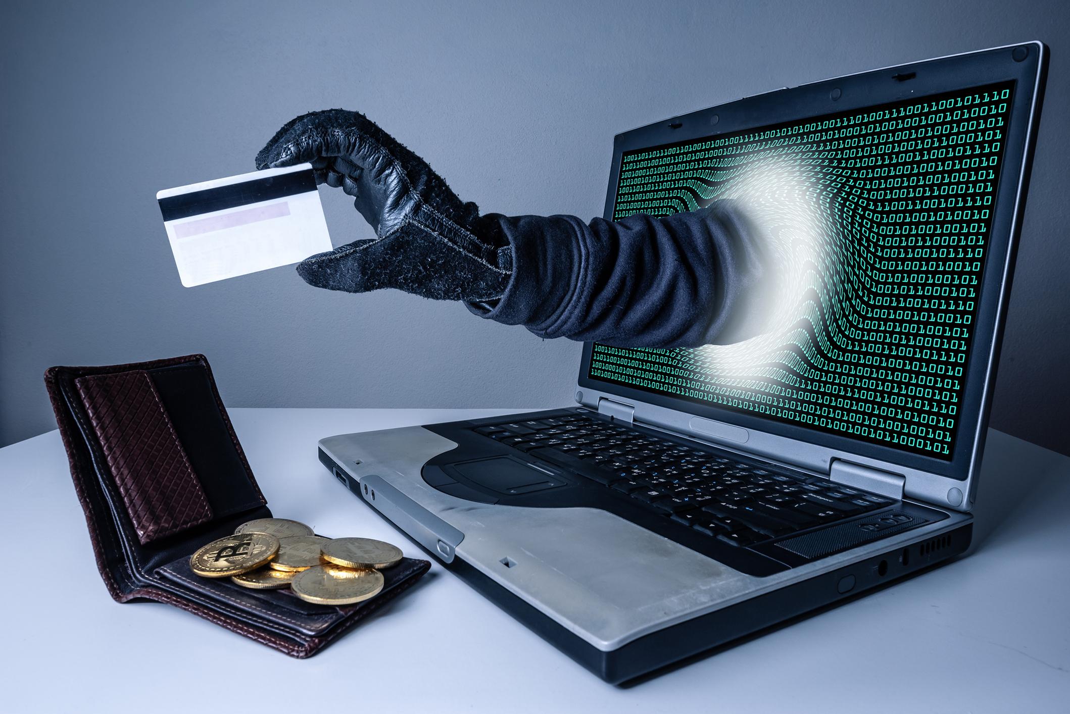 Як не стати жертвою шахраїв в мережі Інтернет